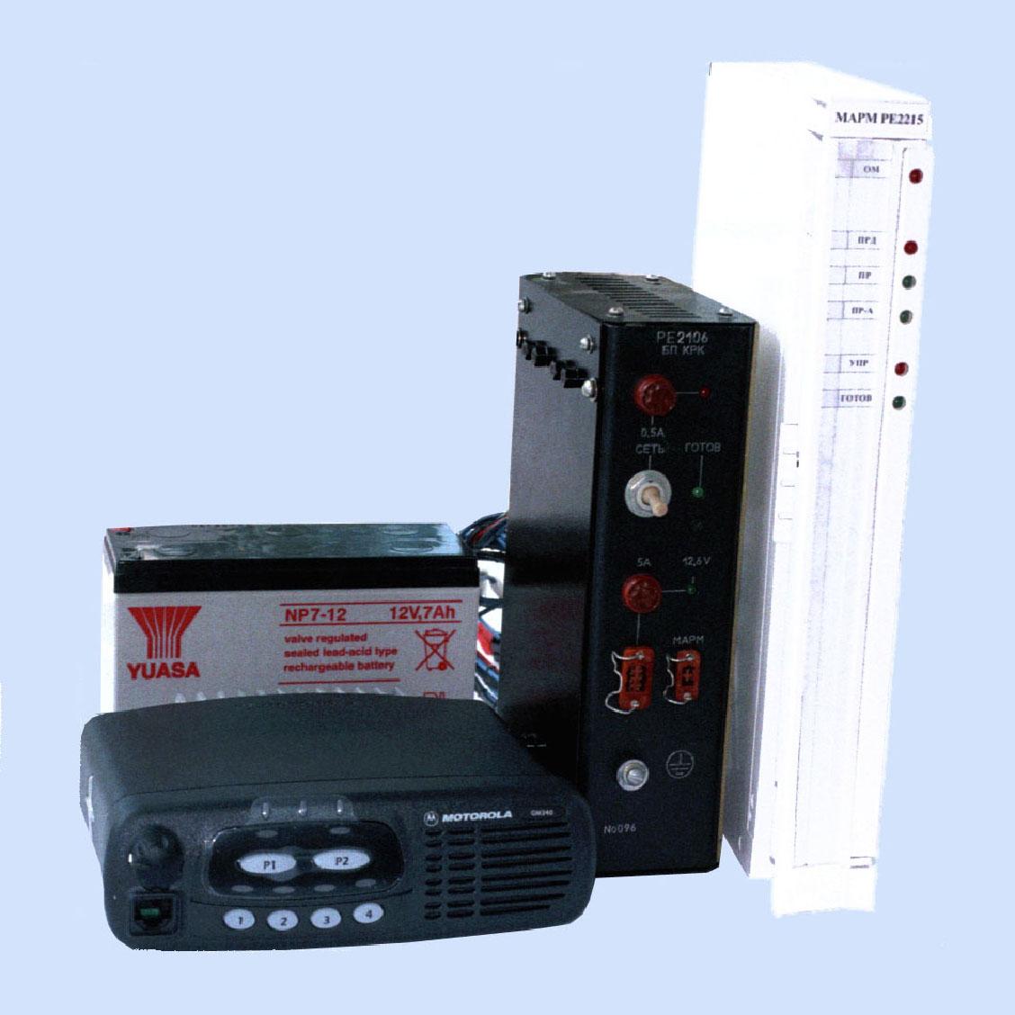 Комплект апаратури радіозв`язку РЕ 2003