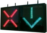 Реверсивні світлофори